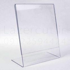 استند رومیزی A4 پلکسی گلاس کاغذی