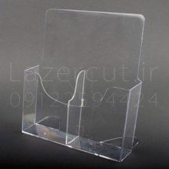 استند کاتالوگ رومیزی پلکسی گلاس دو ردیفه شفاف