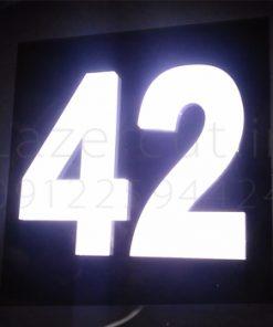 پلاک ساختمان LED ال ای دی
