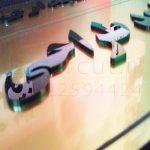 تابلوی راهنما مولتی استایل طلائی حروف برجسته