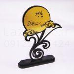 تندیس جشنواره قرآنی پلکسی گلاس