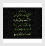 وکتور خوشنویسی دعای فرج امام زمان