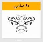 طرح برش لیزری ساعت زنبور عسل لایه باز